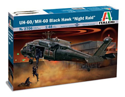 Italeri 2706 Вертолет UH-60/MH-60 Night Raid