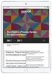 Apple iPad Air (2019) 256Gb Wi-Fi + Cellular