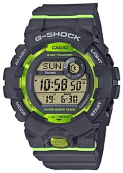 CASIO G-SHOCK GBD-800-8E
