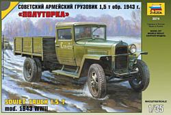 "Звезда Советский армейский грузовик ""Полуторка"""