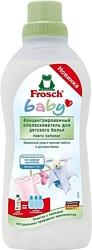 Frosch Baby 750 мл
