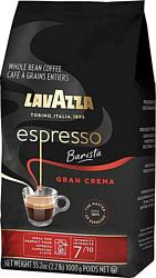 Lavazza Espresso Barista Gran Crema в зернах 1000 г
