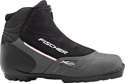 Fischer XC Pro Red (2013/2014)