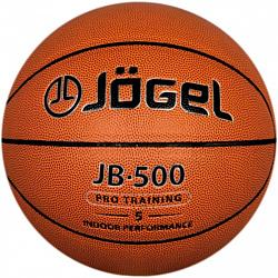 Jogel JB-500 №5