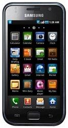 Мобильный телефон samsung galaxy s i9000 ceramic white xiaomi mi wi fi range extender
