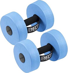 Beco 9627