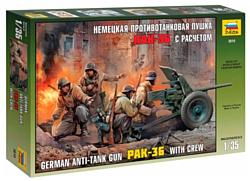 Звезда Немецкая противотанковая пушка ПАК-36 с расчетом