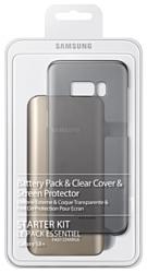 Samsung Starter Kit S8+