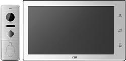 CTV DP4102AHD (белый)