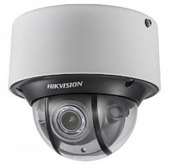 Hikvision DS-2CD4D26FWD-IZS (2.8-12 мм)