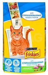 Friskies Для стерилизованных кошек и котов с кроликом и полезными овощами (1.5 кг)