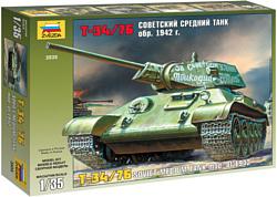 Звезда Советский средний танк Т-34/76 (обр. 1942 г.)