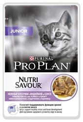 Purina Pro Plan NutriSavour Junior kitten with Turkey in gravy (0.085 кг) 5 шт.
