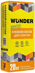 Wunder универсальный (20 кг)