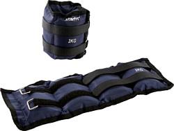 Starfit WT-401 2x2 кг