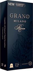 Grano Milano Ricco 10 шт