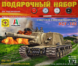 Моделист Советское самоходное орудие ИСУ-152 Зверобой 1/72 ПН307203