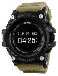 SKMEI Smart Watch 1188