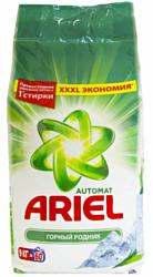 Ariel Горный родник 9 кг