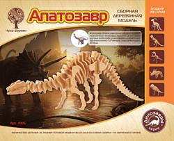 Чудо-Дерево Апатозавр (малый)