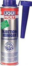 Liqui Moly Injection-Reiniger 300 ml