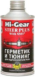 Hi-Gear Steer Plus With SMT2 295 ml (HG7023)