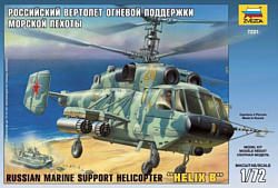 Звезда Российский вертолет огневой поддержки морской пехоты Ка-29