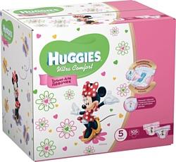 Huggies Ultra Comfort 5 (12-22 кг) для девочек 105 шт.