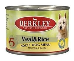 Berkley (0.2 кг) 1 шт. Паштет для собак #5 Телятина с рисом