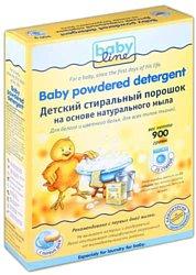 Babyline Детский стиральный порошок на основе натурального мыла 900г