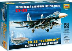 Звезда Российский палубный истребитель Су-33