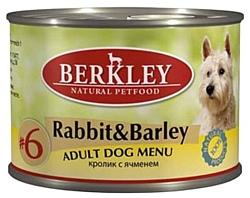 Berkley (0.2 кг) 1 шт. Паштет для собак #6 Кролик с ячменем