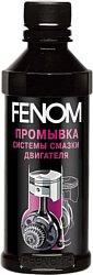 Fenom Nanoflush 330 ml (FN1229)