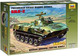 """Звезда Российская боевая машина пехоты """"БМД-2"""""""