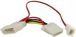Molex - Molex/3 pin