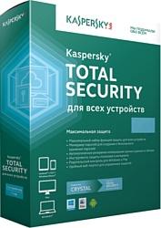 Kaspersky Total Security Multi-Device (2 устройства, 1 год, продление)