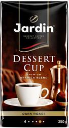 Jardin Dessert Cup молотый 250 г