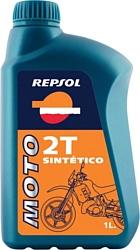 Repsol Moto Sintetico 2T 1л