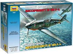 """Звезда Немецкий истребитель """"Мессершмитт"""" Bf-109F4"""