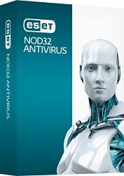 NOD32 Антивирус (1 ПК, 1 год)