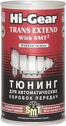 Hi-Gear Trans Extend with SMT2 325 ml (HG7012)