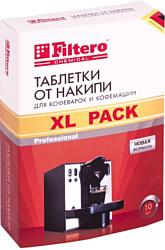 Filtero для кофеварок и кофемашин XL Pack