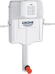 Grohe GD 2 (38661000)