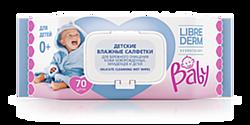 Librederm Baby Для бережного очищения кожи (70шт)