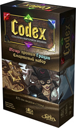 GaGa Games Codex Стартовый набор