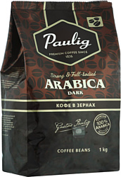 Paulig Arabica Dark в зернах 1000 г