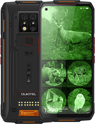 Oukitel WP7 8/128GB