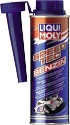 Liqui Moly Speed Tec 250 ml