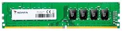 ADATA DDR4 2666 DIMM 8Gb