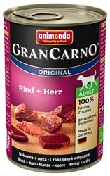 Animonda GranCarno Original Adult для собак с говядиной и сердцем (0.4 кг) 6 шт.